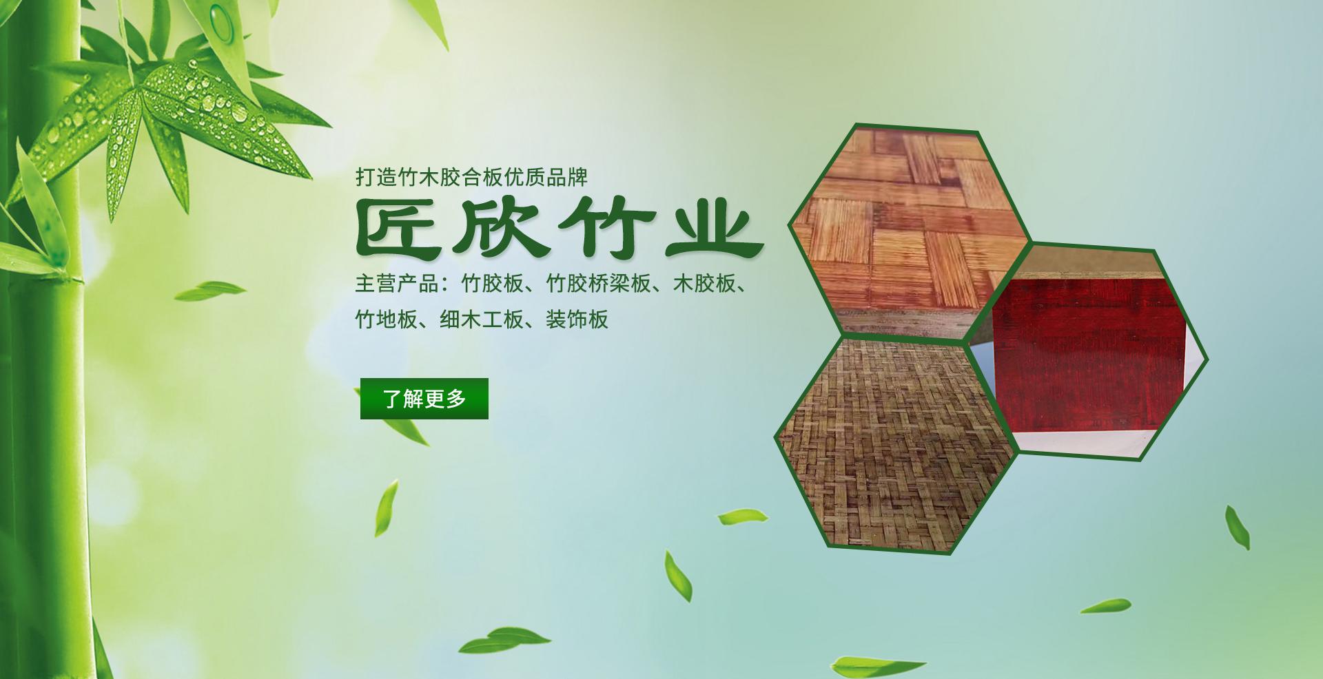 乐虎官方app下载厂家